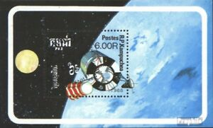 Cambodia block160 (complete issue) used 1988 World Space