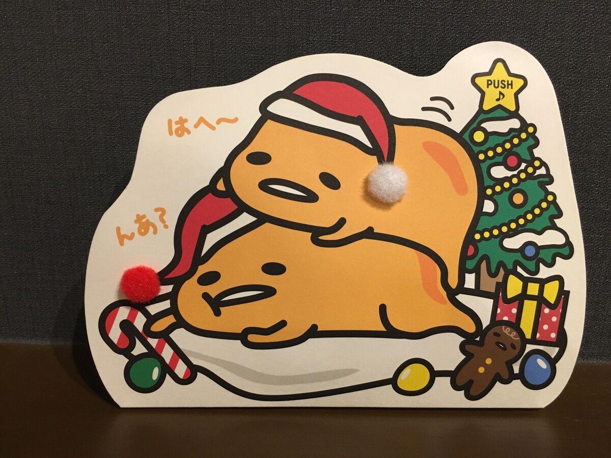 kikiaco-Japan