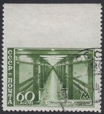RUSSIA, 1947. Kiev Subway 1065 Pa, Top Imperf, Used