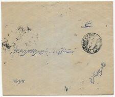 Persien 1912 - Inlandsbrief Teheran