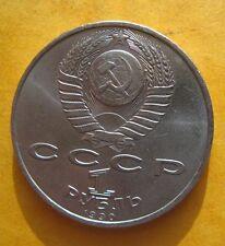 RUSSIA RUSSLAND SOVIET UNION 1 RUBLE RUBEL 1990 FRANCISK SKORINA