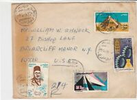 Egypt 1985 Pyramids mixed to U.S.A stamps cover ref 21839