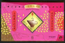 China Macau Macao Sc# 1240 2008 Lunar New Year of Rat Souvenir Sheet