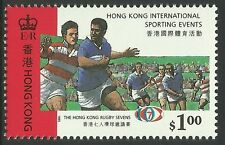 HONG KONG 1995 RUGBY 7's Single Value MNH