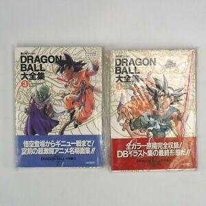 💎 Lot of 2 DRAGON BALL Daizenshu #1 Complete Illus. & #3 TV Animation Books