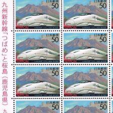 """R610 D, """"Regional Stamp, Kyushu Shinkansen, Kagoshima"""", Train, Sakura Island"""