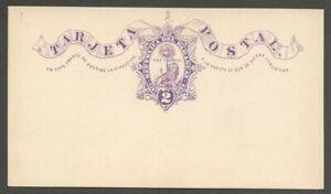 AOP Paraguay 1882 2c violet on white postal card mint HG 1