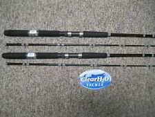 2PK NEW SHIMANO TALORA 8'6 MEDIUM 2PC DOWNRIGGER TROLLING RODS