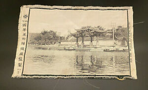 """Vintage Kuo Hwa Silk Artistic Weaving Factory Hangchow China Harbor 12""""x8"""" 1934"""