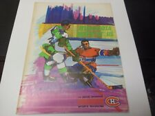 MONTREAL CANADIENS 1969 MAGAZINE THIS IS THE MINNESOTA NORTHSTARS ENGLISH/FRENCH