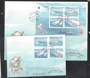 China Macau 2017 FDC Chinese White Dolphin WWF ANIMALS Fish Stamps