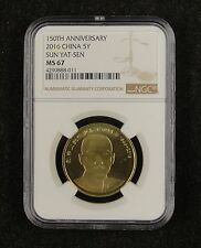 CHINA Coin 5 Yuan 2016, The 150 Anniversary of Birth of Sun Yat-Sen, NGC MS 67