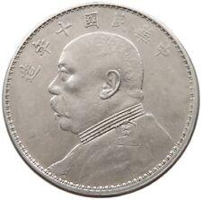 CHINA EMPIRE YUAN 1921 SHIH-KAI #t93 255
