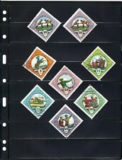 MONGOL SPORTS.-   10m  VARIETY COLOR.-   MONGOLIA     >{8}    1959