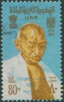 Egypt 1969 SG1029 80m Mahatma Gandhi airmail MNH