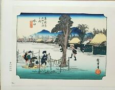 Japanese Woodblock Print Minakuchi The Noted Kampyo Ando Hiroshige