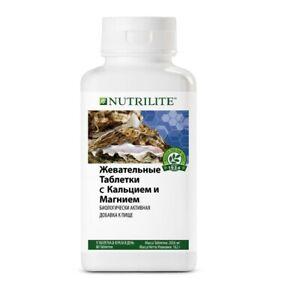 NUTRILITE Chewable Calcium Magnesium Amway 80 tablets