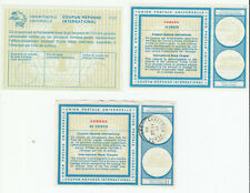 3x Canada Postal reply coupons   Vienna Design (15¢ & 22¢) & Lausanne Design
