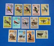 Botswana Stamps, Scott 5-18 Complete Set MNH