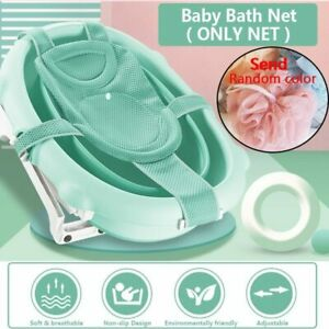 Baby Shower Bath Tub Pad Non-Slip Bathtub Seat Adjustable Support Cushion New