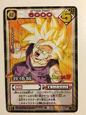 Dragon Ball Z Card Game Part 3 - D-249