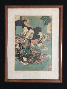 Utagawa KUNIYOSHI (1797-1861) Estampe Originale XIX ème Encadrée Sous Verre