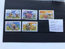 France cows from 2007, complete set 5 used stamps perfect VF
