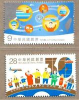 China Taiwan 2017 30th Ann of Cross-Strait Exchanges Stamps 兩岸交流30週年
