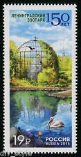 Zoo Leningrad 150th anniversary Birds mnh stamp 2015 Russia
