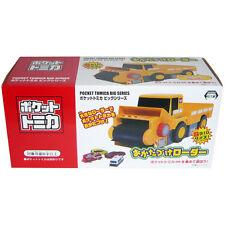 Takara Tomy Taito Pocket Tomica Big Series Cleaning Loader [30cm Long] Figure