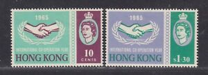 Hong Kong China SG 216-217 Scott 223-224 1965 ICY Set UMM/MNH SCV $22.00