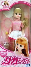 "Takara Licca Chan 9"" Japan Doll Blythe LD-09 Tennis School Dress Body w/ Outfit"