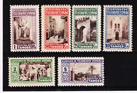 Spanisch Tanger. 1946. Telegrafenmarken, 1 Marke Bug, postfrisch