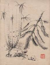CHINESE Pen & Ink Drawing BAMBOO TREE c1950 SIGNED