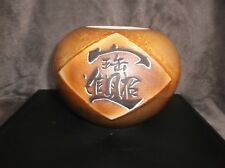 """Hand Turned White Clay Pottery Vase Chinese Symbols Brown Glaze, Orb Shape 5.25"""""""