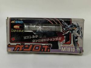 DIACLONE MICROMAN M1910 BROWNING GUN ROBO Micronauts Popy Bandai Chogokin