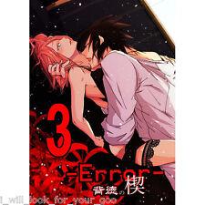 NARUTO doujinshi Sasuke X Sakura (B5 52pages) Error Haitoku no kusabi #3 Amanozy