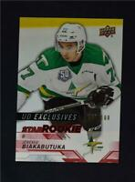 2018-19 UD Upper Deck CHL Star Rookies Exclusives #367 Jeremie Biakabutuka /100