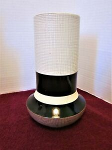 Target Home Vase - Beige, Tan & Black - Porcelain/Ceramic Vase - New with Tag