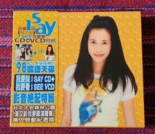 Karen Mok ( 莫文蔚 ) ~ I Say ( Taiwan Press ) Cd