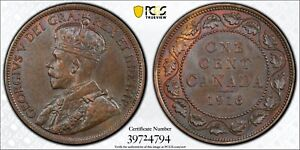 1916 Canada Large Cent PCGS MS63 BN Bronze Registry Coin KM 21