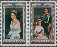 Cook Islands Penrhyn OHMS 1978 SGO16-O17 Silver Jubilee MNH
