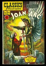 Classics Illustrated #78 Joan Of Arc VG- HRN 78 1st Edition