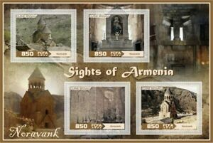 Stamps Architecture Sights of Armenia Noravank