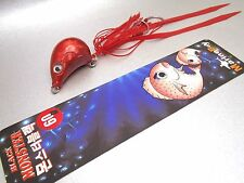 Marine Boy Madai Jig Jigging Snapper Lure 60g Red 1pc