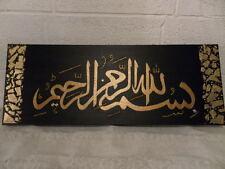 Islamic Canvas 24kt GOLD LEAF/SWAROVSKI CRYSTALS HandPainted Frame 80X30CM NEW