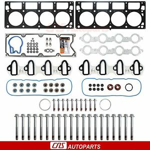 MLS Head Gasket Set w/Bolt Kit 04-07 GM 6.0L 364 V8 Cadillac Chevy GMC Hummer H2