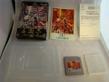 Nintendo Gameboy NGB Sangokushi Han Best Version Complete NTSC-J CIB Romance