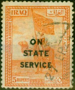Iraq 1923 5R Orange SG064 Fine Used (2)