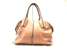 Auth TOD'S D-Bag Light Brown Leather Handbag w/ Shoulder Strap